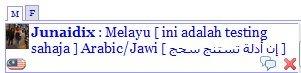 Tulisan Jawi Di MsjBox