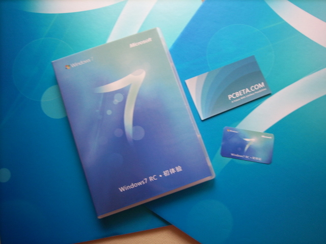 Sampul DVD Windows 7 RC