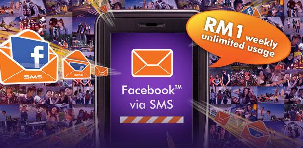 Facebook Via SMS