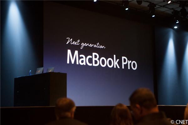 MacBook Pro Baru - WWDC 2012