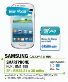 Galaxy S3 Mini - SenQ
