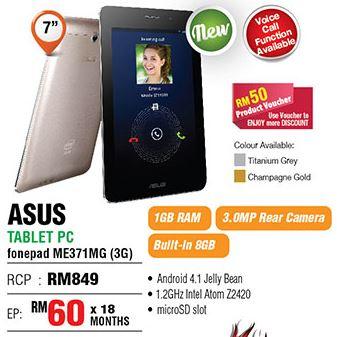 Asus FonePad - SenHeng