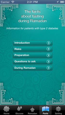 Ramadan, Diabetes and Me