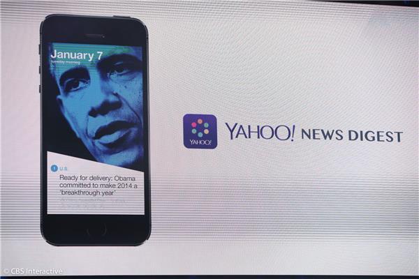 Yahoo! News Digest