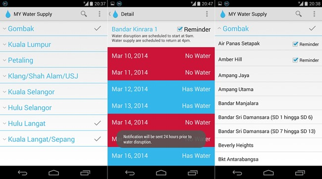 MY Water Supply Android