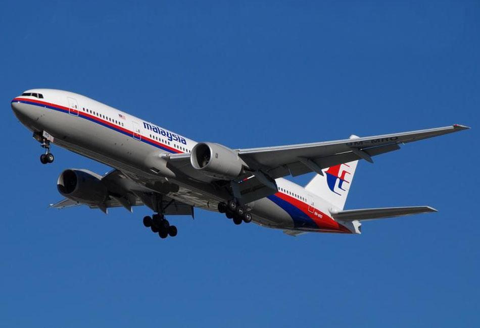 MH3709MMRO