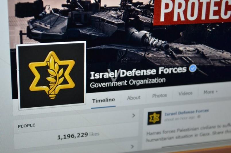 IDF Facebook
