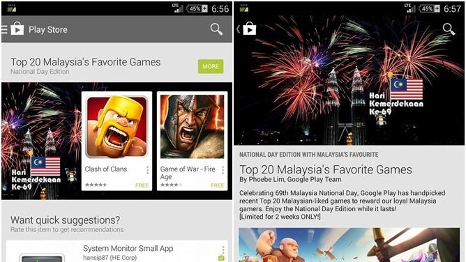Google Play Store Merdeka