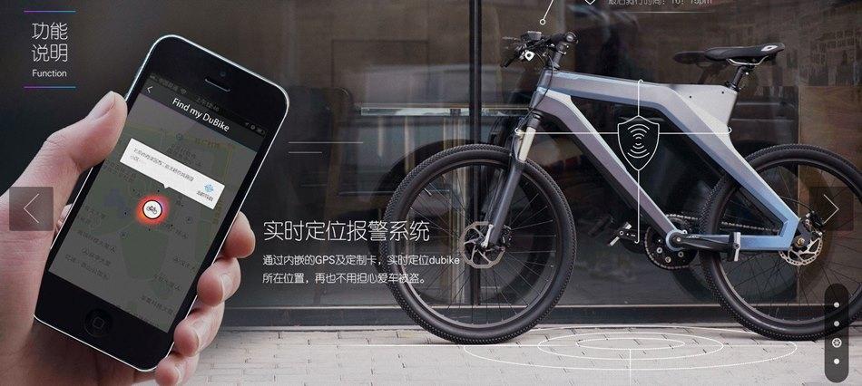 Baidu Bike