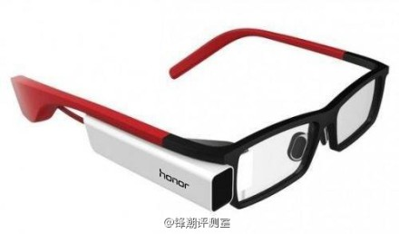 Honor Smartglass