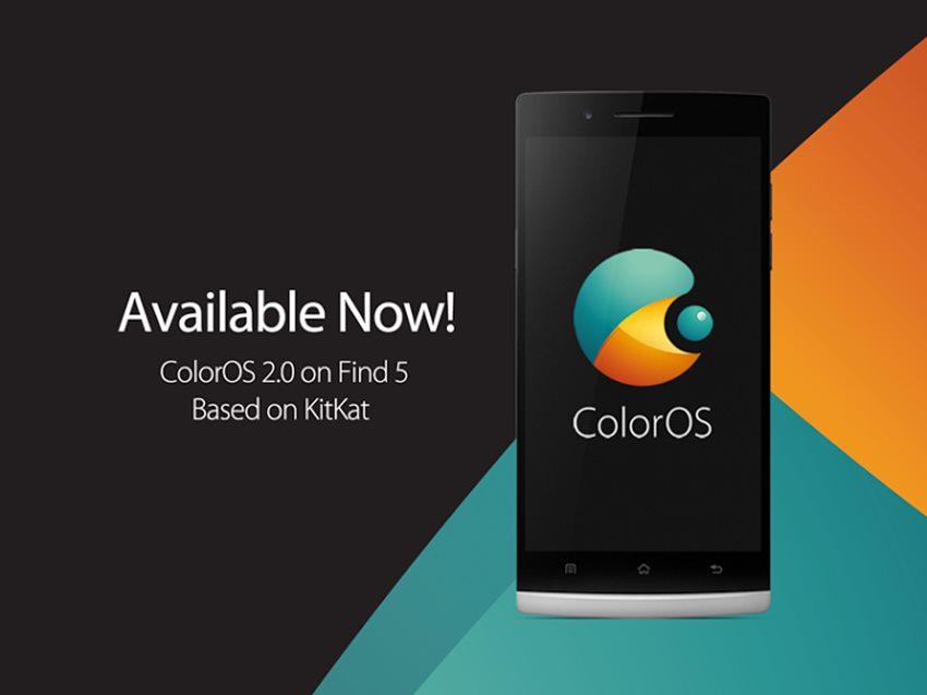 Find 5 ColorOS 2.0