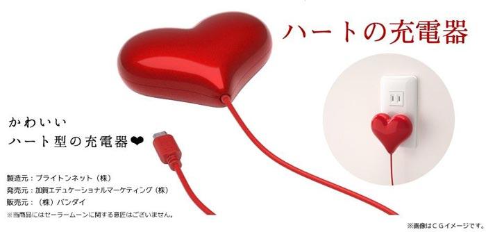 Heart-410AB-3