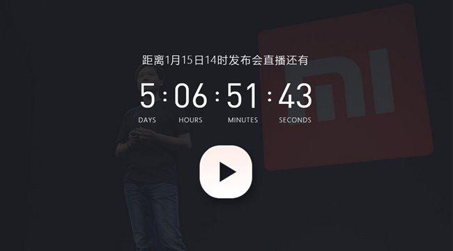 Xiaomi 15 Jan