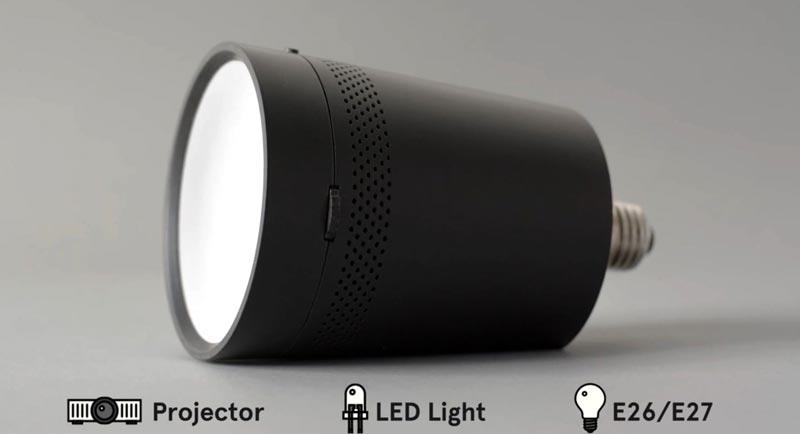 Beam-smart-projector