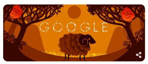 Google CNY 2015