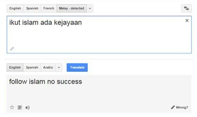Googel-Translate-1