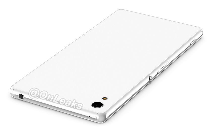 Sony Xperia Z4 Tertiris