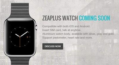 Zeaplsu-Watch1