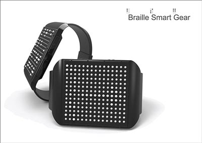 braill-Smart-Watch-1