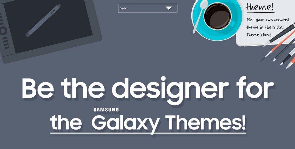 Galaxy Theme Store