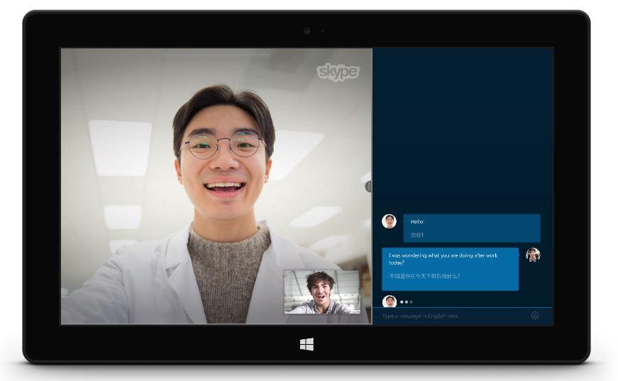 Skype Translator Mandarin