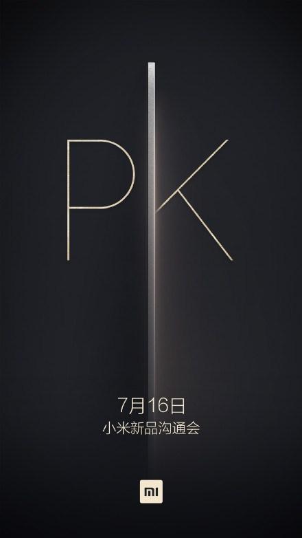 Xiaomi PK