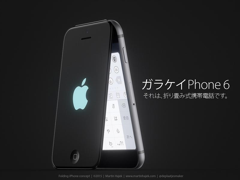 Apple-Fliphone-6-1