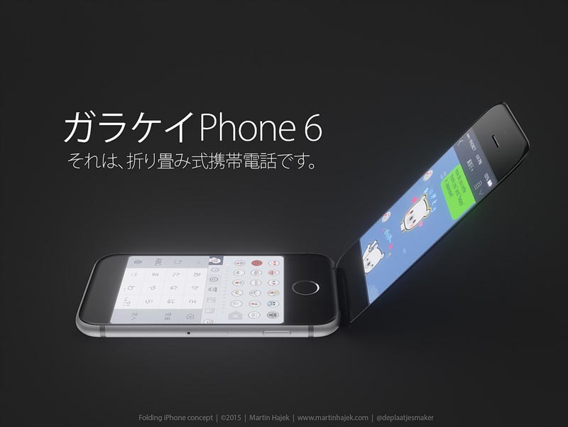 Apple-Fliphone-6-3