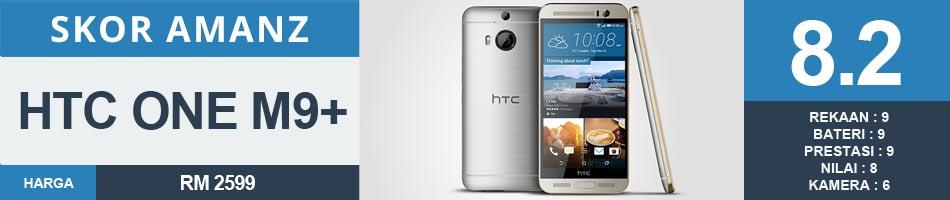 Skor-Amanz-HTC-One-M9+