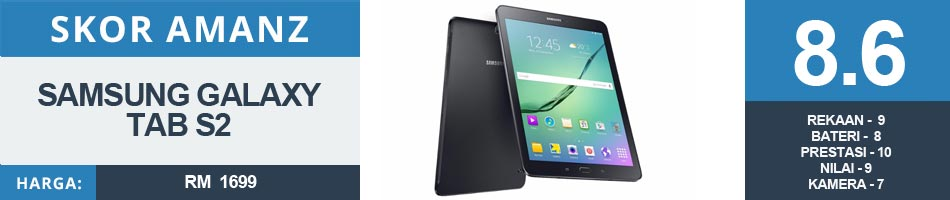 Skor-Amanz-Samsung-Galaxy-Tab-S2