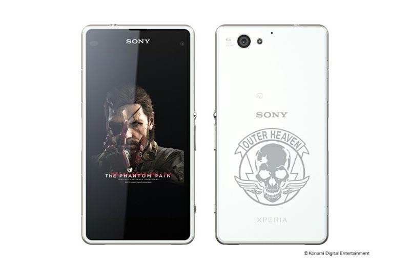 Sony-Xperia-J1-Metal-Gear