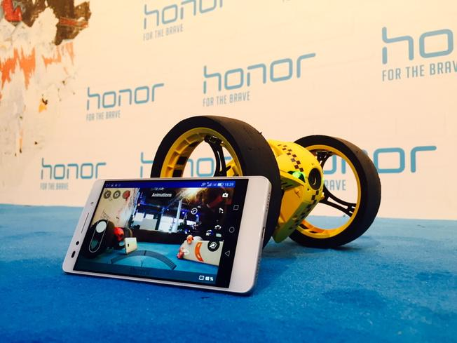 Honor Drone
