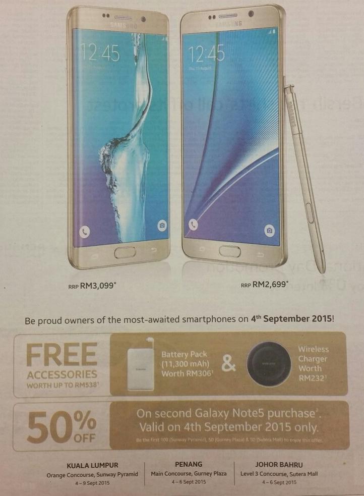 Samsung Note5 Promo