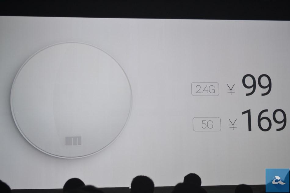 Meizu Mini Router