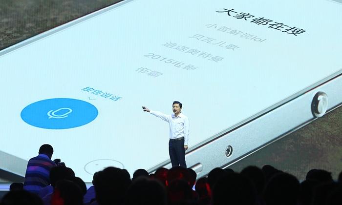 DUer Baidu AI
