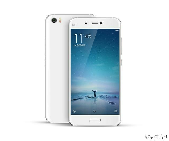 Xiaomi Render