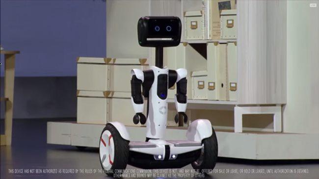Intel Segway Robot