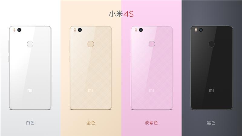 Xiaomi-Mi-4S-2