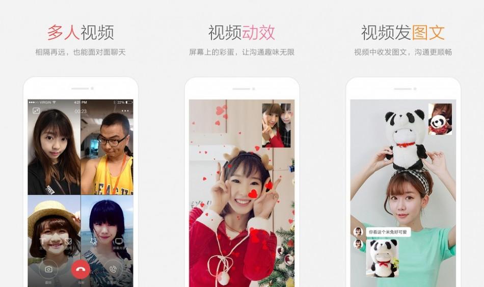 Xiaomi Mi Video Call