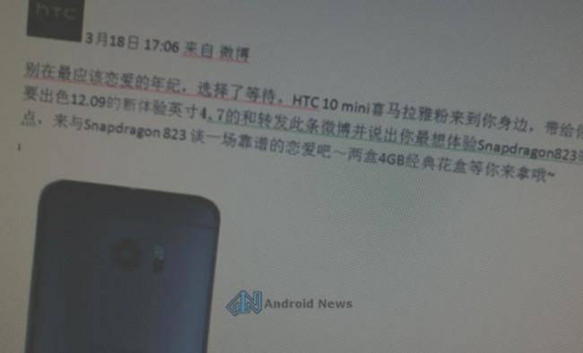 HTC-10-Mini-ura-ura