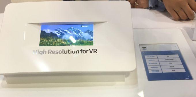 Samsung VR Skrin