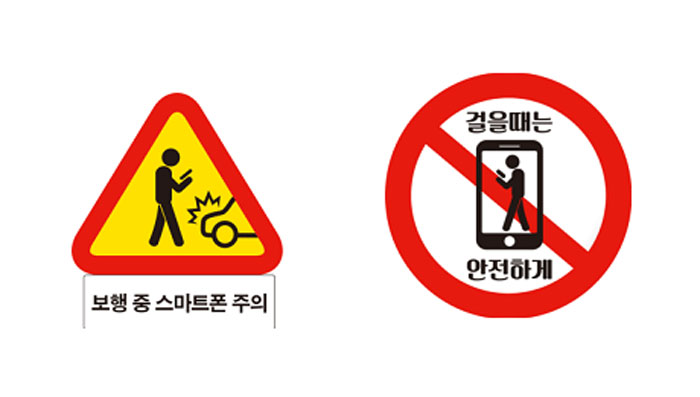 Khayal-Papan-Tanda-Peranti-Korea-2