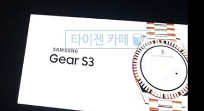 Samsung-Gear-S3-Leak-1