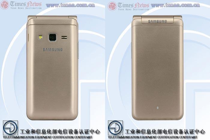 Galaxy-Folder-2