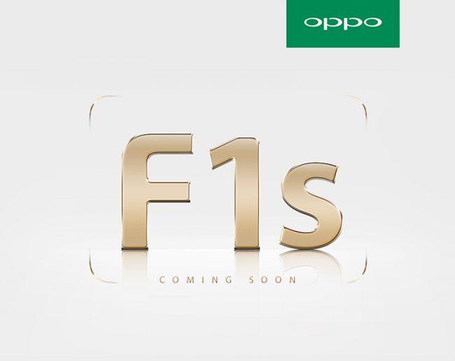 Oppo F1S teaser