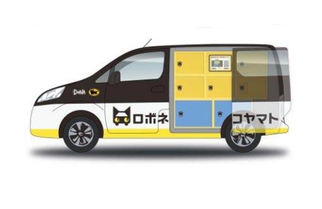 Roboneko – Van Panduan Automatik Melakukan Penghantaran Bungkusan Di Jepun