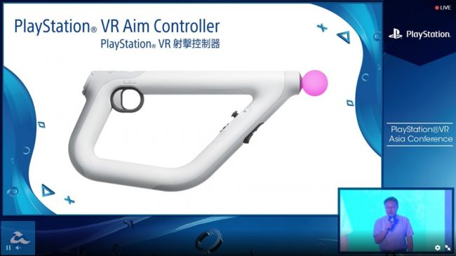 PlayStation VR Air Controller