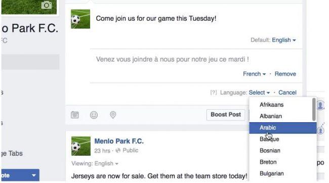 Facebook Terjemah