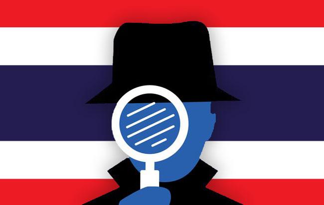 Thailand-spy-intip