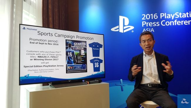 PlayStation 4 Jersi